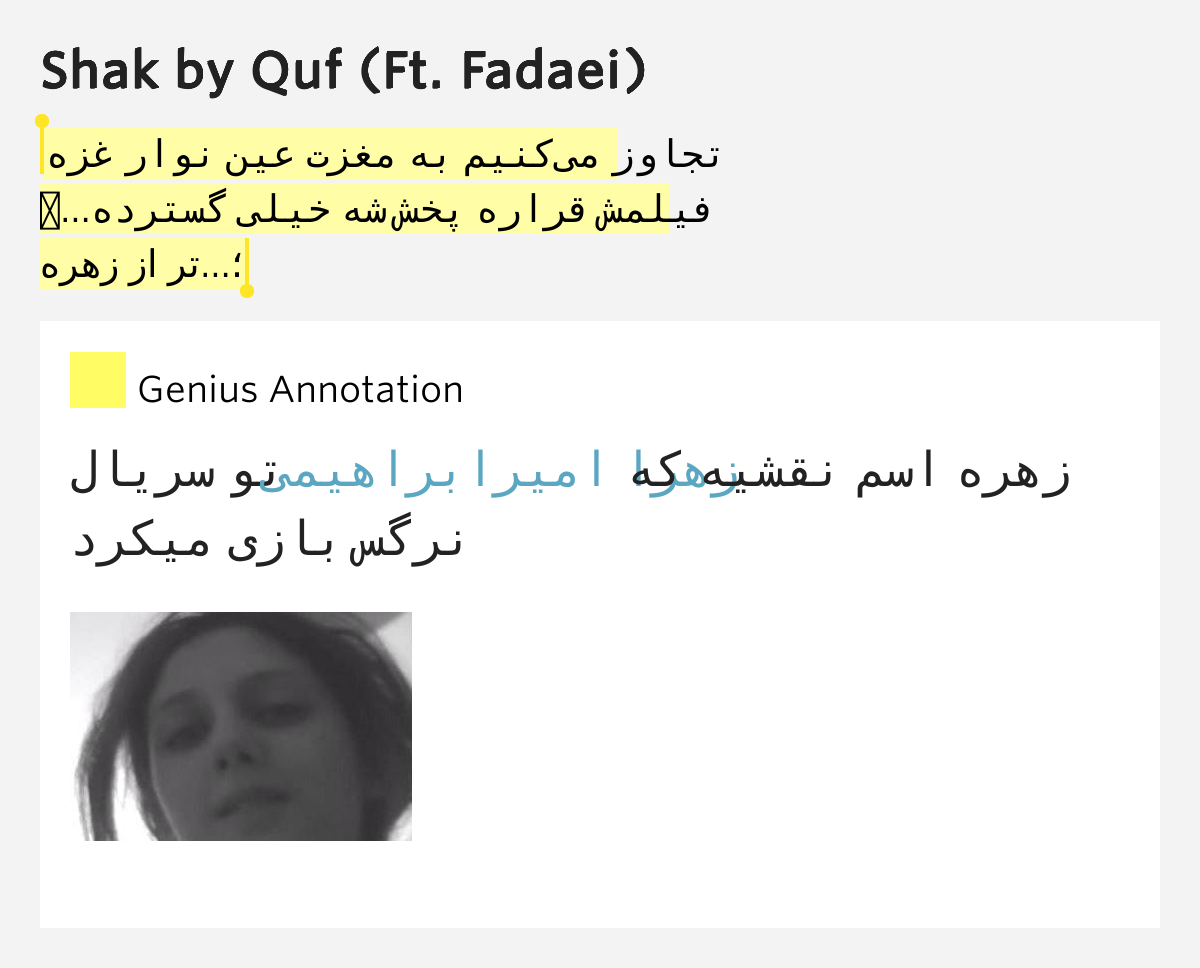 Free Ft Quf Download Songs Mp3  Mp3Juices