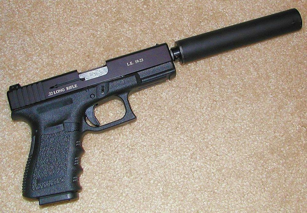 Продам макет пистолета walther p-22 laser z133687