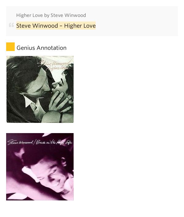 Steve Winwood – Higher Love – Higher Love by Steve Winwood
