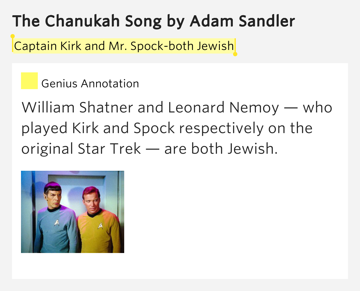 Adam Sandler - Hanukkah Song Part One Lyrics | MetroLyrics