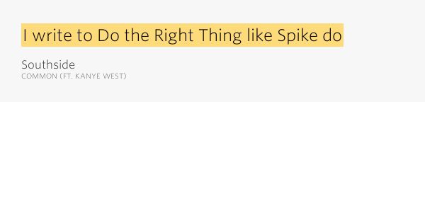 spike lee do the right thing ending a relationship