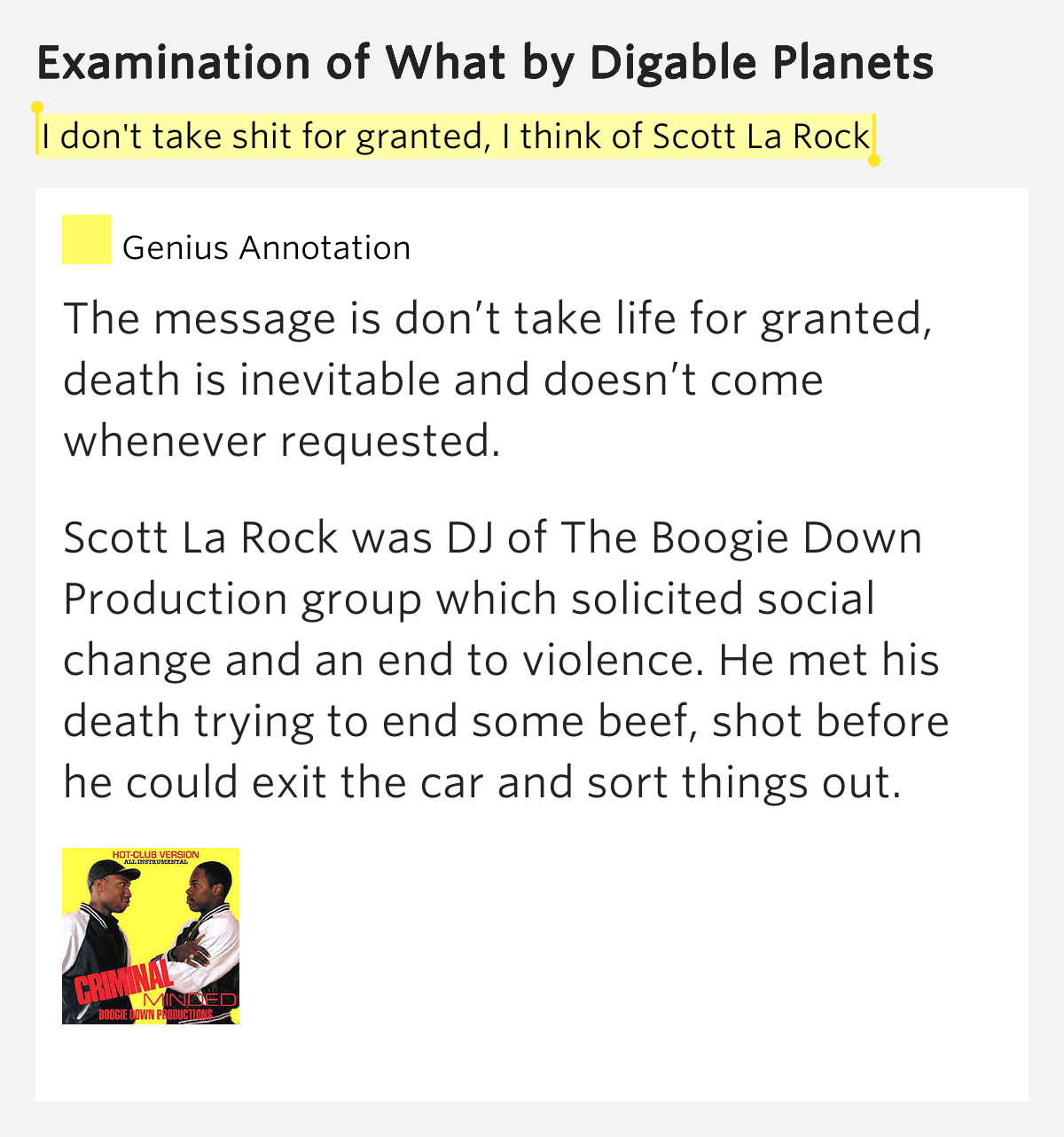 digable planets examination of what - photo #5