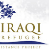 Iraqi Refugee Assistance Project's photo
