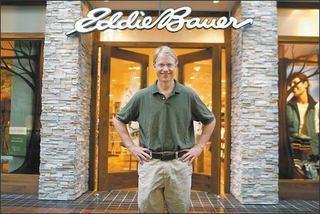 Eddie Bauer | Shop Men's & Women's Corporate Eddie Bauer Apparel