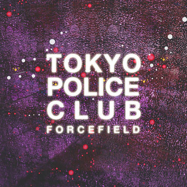 Tokyo police club miserable lyrics genius for Lit miserable