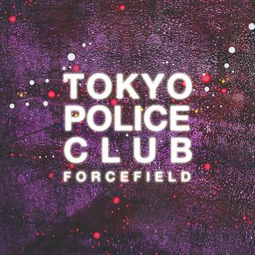 Tokyo police club miserable lyrics genius for Lit miserable