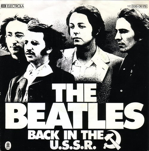 Sound Beatles Drive My Car