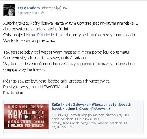 Matheo Grzech Piotrowski Wiersz O Nas I Chłopcach Lyrics