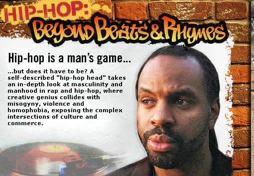 essay hip hop culture