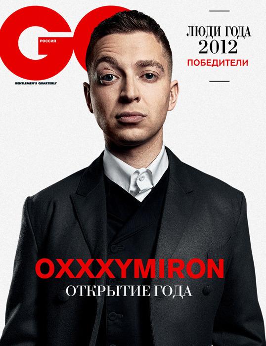 Oxxxymiron вечный жид скачать альбом.
