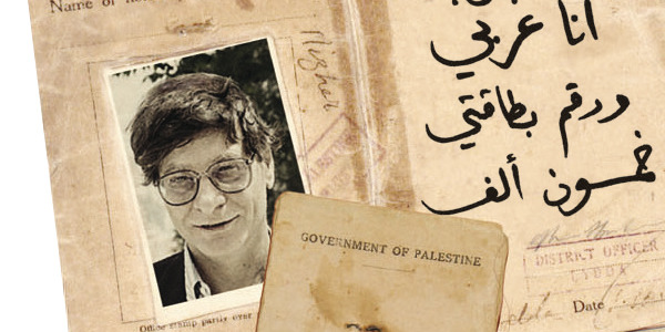 mahmoud darwishs poetry While politicians rage over mahmoud darwish, his poems are quietly being taught in israeli schools israeli defense chief raps radio boss for show on palestinian poet mahmoud darwish.