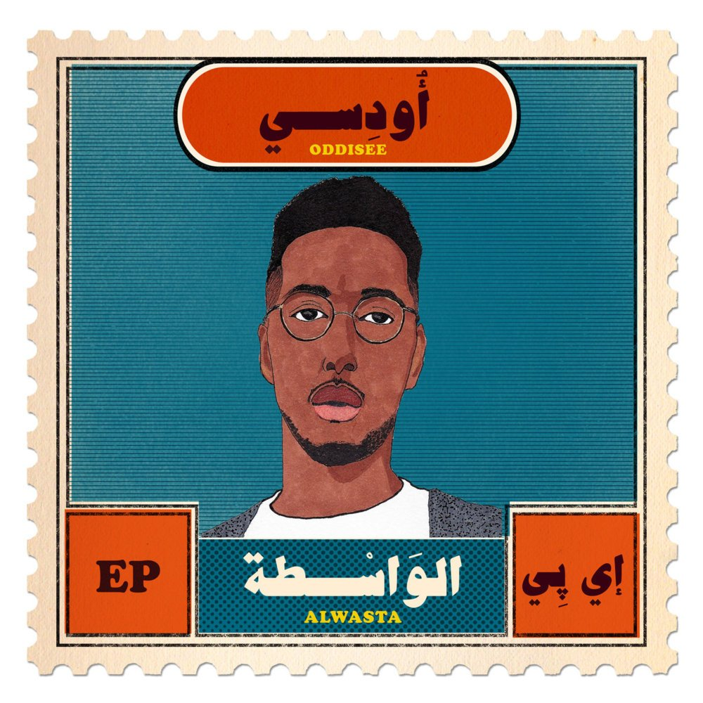 oddisee strength weakness lyrics lyrics strength weakness