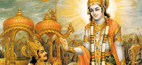 Image result for bhagavad gita chapter 13