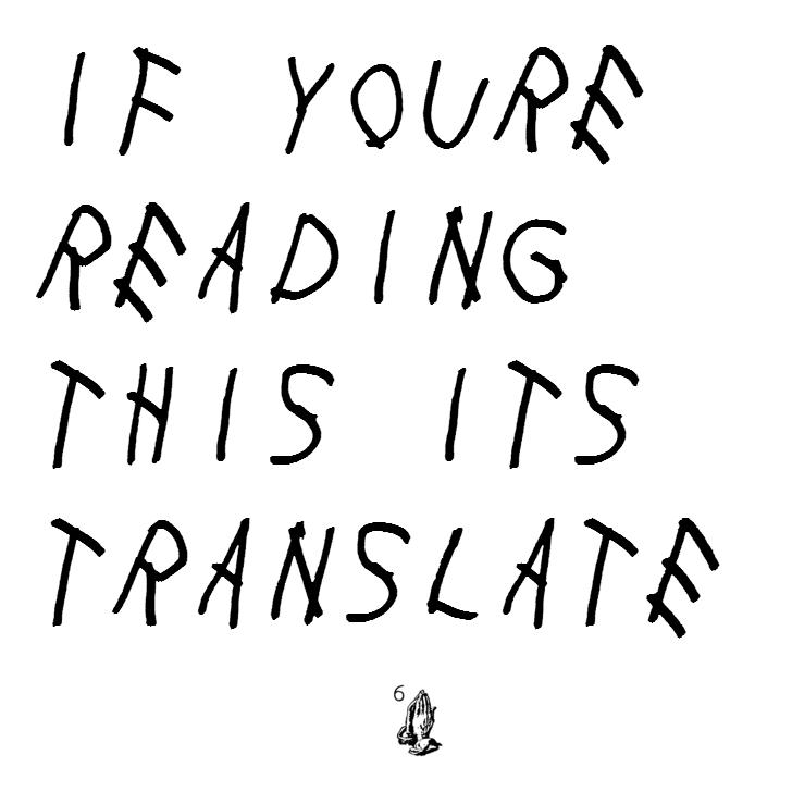 how to make google translate rap