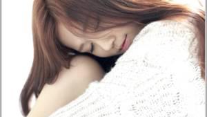 MC Jin – Gone обложка