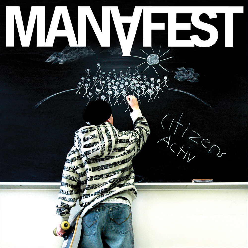 Manafest 4 3 2 1 lyrics genius lyrics for 1 2 34 get on the dance floor lyrics