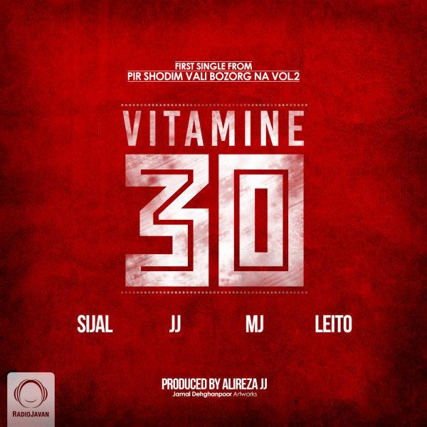 Cover art for Vitamine 30 by Alireza JJ & Sijal