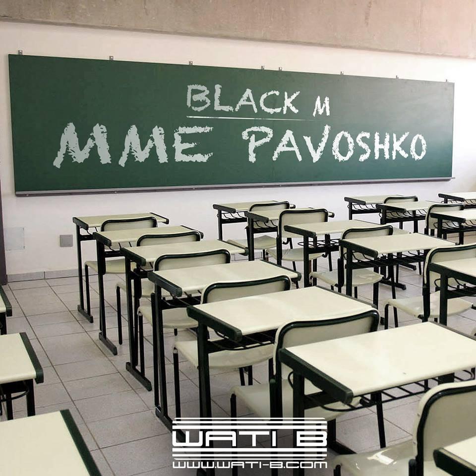Cover art for Mme Pavoshko by Black M