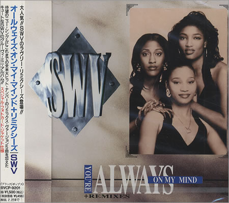 swv you're the one remix