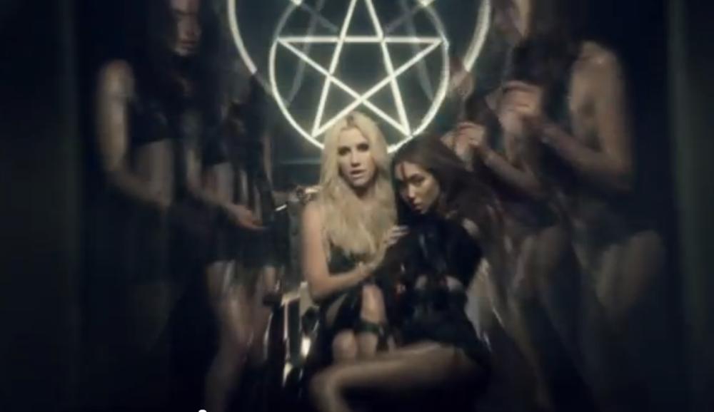 The Illuminati In Music Genius