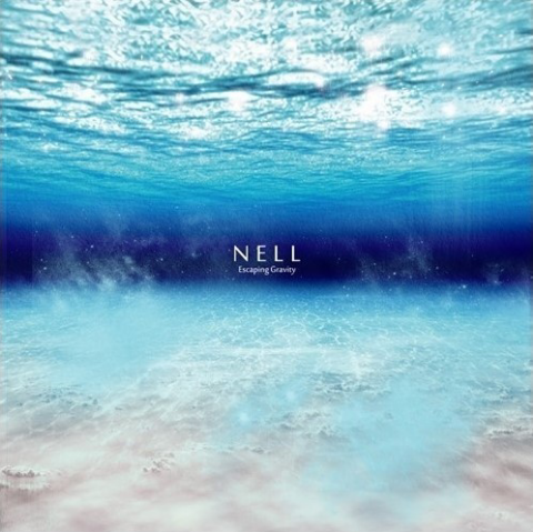 Cover art for Haven by NELL (넬) (KOR)