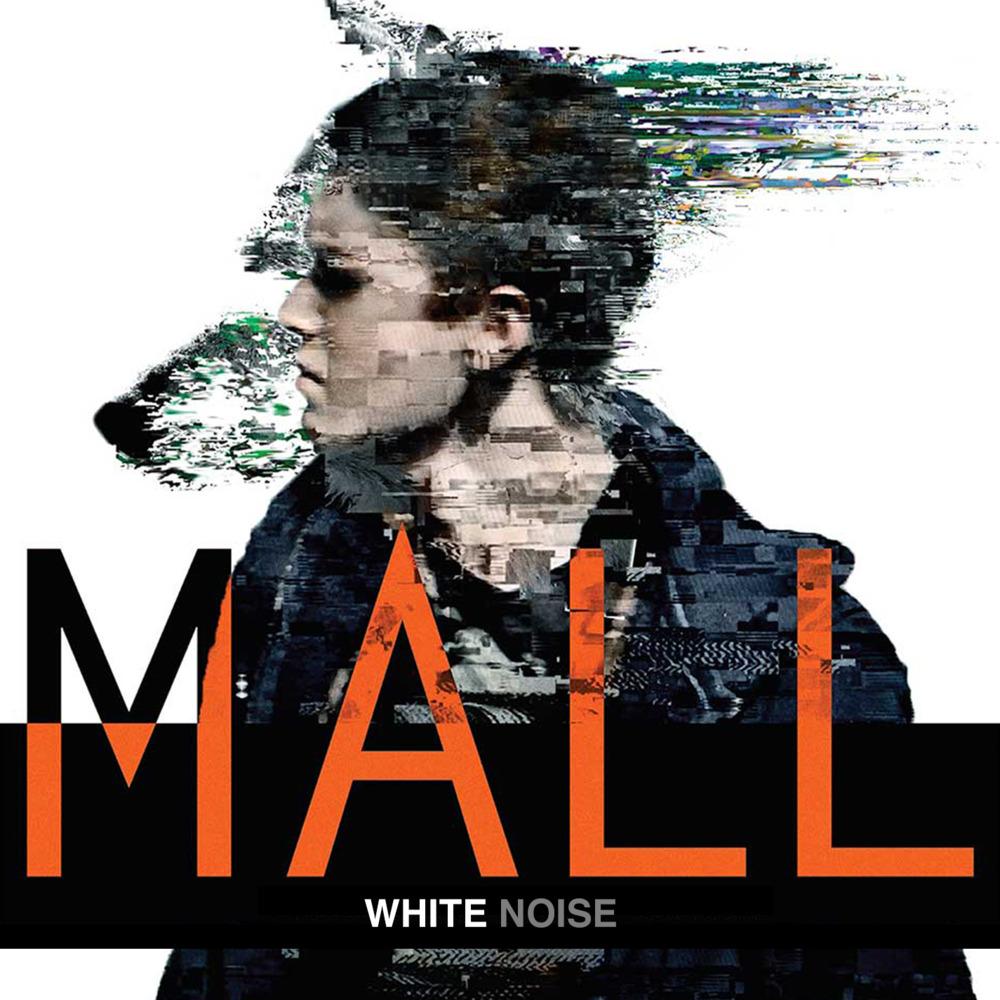 White Noise - Exitmusic | Shazam